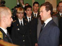 Modernizar as forças armadas da Rússia
