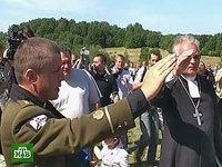 eSStónia: O Fascínio com o Fascismo
