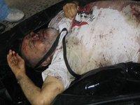 Raul Reyes assassinado em sangue frio