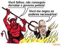 Cunha declara possuir patrimônio político maior do que tinha ACM. 22810.jpeg
