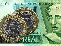 Nova elevação dos juros básicos