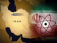 Irã é o país mais inspecionado pela Agência Internacional de Energia Atômica