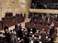 Israel: Uma eleição delicada
