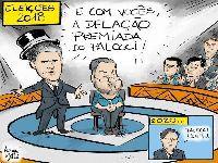 Dilma Rousseff: Desmascarada a farsa de Palocci e Moro. 33835.jpeg