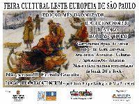 Feira Cultural leste europeia de SP - 11 nov. 29843.jpeg