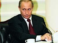 Putin nomeará um herdeiro político