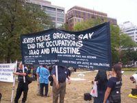 O movimento de paz de Israel necessita do apoio global