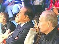 Putin, Berlusconi e Jean-Claude Van Damme assistiram competição de artes marciais