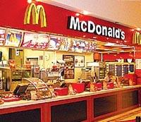 Dois feridos no assalto  em McDonalds em Minas Gerais