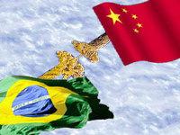 China à espera do Brasil