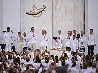 Deprimente a postura midiática com a paz em Colômbia. 26855.jpeg