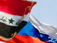Grupo extremísta no Iraque reivindicou o sequestro dos diplomatas russos
