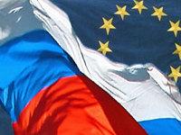 Rússia e a União Europeia iniciam negociações