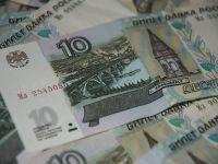 Duma do estado aprova férias de impostos para sector de petróleo