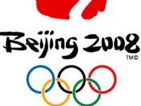 Rússia assegura a participação nos Jogos Olímpicos de Pequim'2008