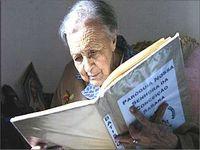 Livros de registros ganham formato digital em Minas