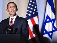 Israel, Gaza e Obama