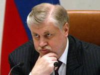 Porta-voz do Conselho da Federação russa da uma nova tarefa aos senadores, qual é?