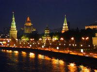 Moscou é a 4ª cidade mais cara