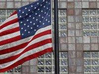 Washington piscou: Quer parceria com o banco chinês. 21871.jpeg