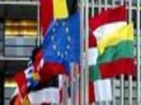 250 Jovens na Cimeira de Juventude África-Europa