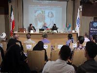 Irã promove conferência Internacional sobre os EUA, direitos humanos e discurso hegemônico. 26873.jpeg