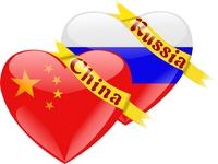 Rússia e China assinaram documentos sobre cooperação