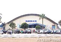 24ª edição da Feira Internacional de Luanda (Filda/2007)