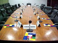 VII Conferência de Chefes de Estado e de Governo da CPLP
