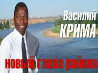 O Segundo Obama de Volgograd