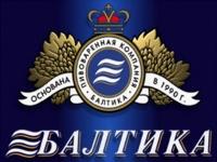 Baltika aumenta lucros em 11%