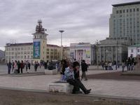 Rússia e Mongólia mais próximos