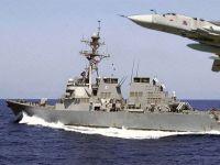 O que foi que espantou a tripulação do navio de guerra estadunidense que navegava pelo Mar Negro?. 20896.jpeg