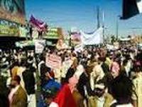 Rebelião, federalismo ou independência no Iêmen?. 22897.jpeg