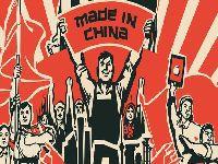 A ''economia socialista de mercado''. 34897.jpeg