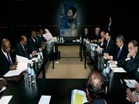 II Cimeira UE – União Africana