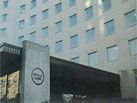 Banco Mundial e o Moçambique assinam novos acordos em 145 milhões de dólares