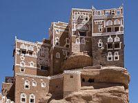Geopolítica da guerra dos EUA no Iêmen (II). 21907.jpeg