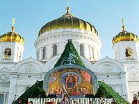 Natal na Rússia. 27910.jpeg