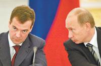 Putin  nomeou seu favorito