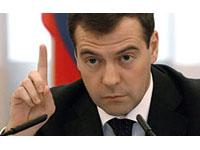 Candidato de Putin à Presidência russa é Medvedev