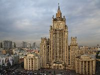 Rússia salva a bagunça dos EUA. 31918.jpeg
