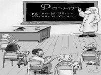 Mário Nogueira acusa Governo de «estoirar» com os professores. 31921.jpeg
