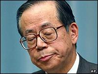 Yasuo Fukuda é o novo primeiro-ministro do Japão