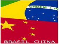 Governo vai à China divulgar oportunidades de investimento no Brasil