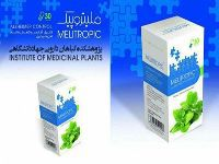 Irã lança a primeira medicina erval para o tratamento de Alzheimer. 25927.jpeg