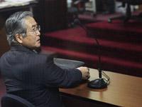 Fujimori condenado e multado pela  primeira  acusação