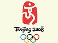 Outra  vez os Jogos Olímpicos envolvidos  em jogos políticos