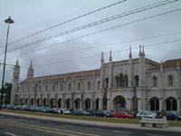 Transportes públicos e museus gratuitos  no dia de assinatura do Tratado
