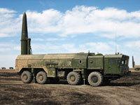 Rússia aposta na modernização das Forças Armadas. 16959.jpeg